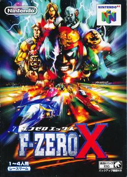 F-Zero_X_box_art